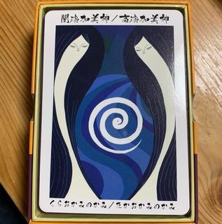 日本の神様カード (2).jpg