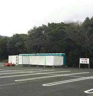 臨時トイレ.jpg